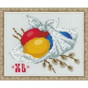 Набор для вышивки крестом Риолис 1432 Пасхальное настроение