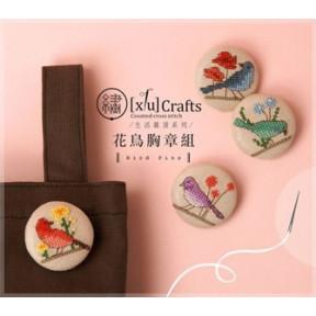 Набор для вышивки крестом XIU CRAFTS 2871104 Птицы и цветы фото