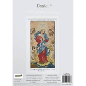 Набор для вышивки крестом Dantel 005 Р Богородица развязывающая