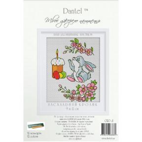 Набор для вышивки крестиком Dantel 020 Д Пасхальный кролик