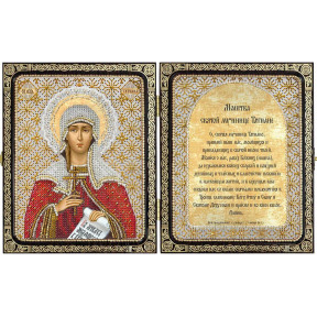 Набор для вышивания бисером Нова Слобода СА7409 Св. Мц. Татьяна (Татиана) Римская