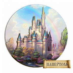 Картина из бумаги Папертоль РТ150044 Волшебный замок