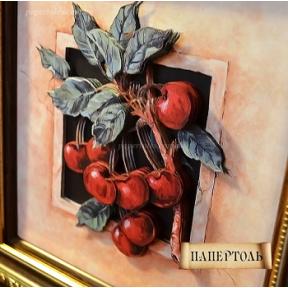 Картина из бумаги Папертоль РТ150030 Спелые вишни