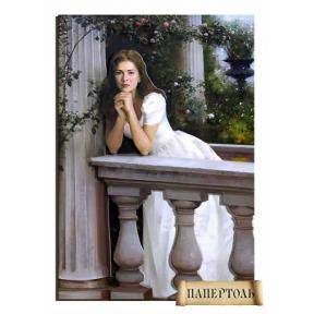 Картина из бумаги Папертоль РТ150038 Девушка у балюстрады
