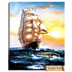 Картина из бумаги Папертоль РТ150050 На всех парусах