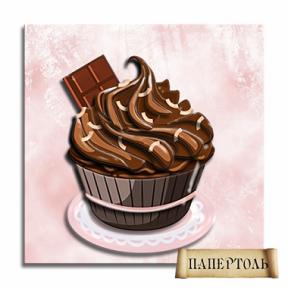 Картина из бумаги Папертоль РТ150055 Шоколадный кексик