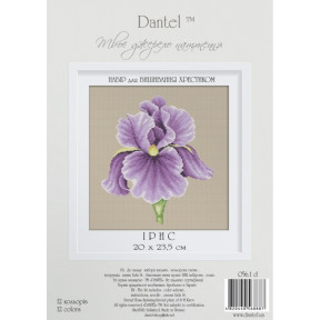 """Набор для вышивки  крестом Dantel 056.1 Д """"Ирис"""""""