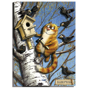 """Картина из бумаги Папертоль РТ150164 """"Рыжий и скворцы"""" фото"""