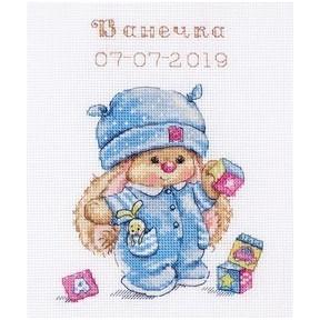 Набор для вышивки крестом Алиса 0-187 Зайка Ми малыш фото