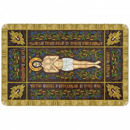 """Набор для вышивания бисером Нова Слобода Р-0012 """"Христа"""