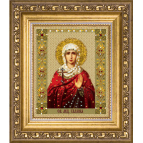 """Набор для изготовления картины со стразами Чарівна Мить """"Икона святой мученицы Галины""""  КС-119"""