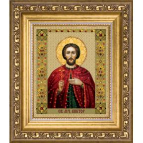 """Набор для изготовления картины со стразами Чарівна Мить """"Икона святого мученика Виктора""""  КС-121"""