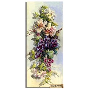 """Картина из бумаги Папертоль """"Розы и темный виноград"""" РТ150200"""