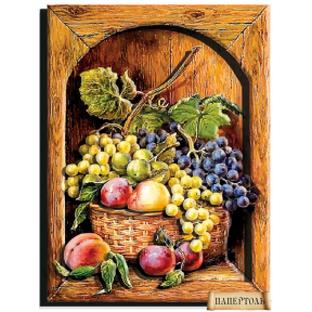 """Картина из бумаги Папертоль """"Натюрморт с фруктами"""" РТ150187 фото"""