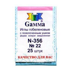 Иглы гобеленовые 356 № 22 Гамма