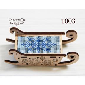 """Набор для вышивки крестом на деревянной основе ФрузелОк """"Санки"""" 1003"""
