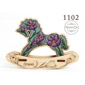 """Набор для вышивания крестиком на деревянной основе ФрузелОк  """"Крокус""""1102"""
