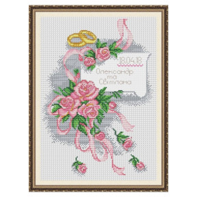 """Набор для вышивки крестом Dantel """"Свадебная"""" 003 SM фото"""