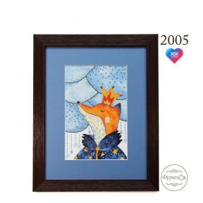 """Набор для вышивки крестом  ФрузелОк """"Его Величество"""" 2005"""