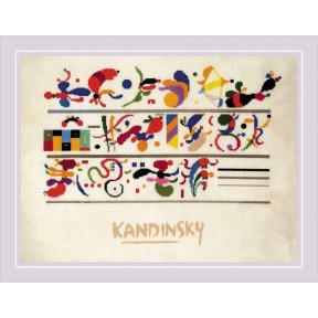 """Набор для вышивания крестом Риолис """"Последовательность"""" по мотивам композиции В, Кандинского"""" РТ0080"""