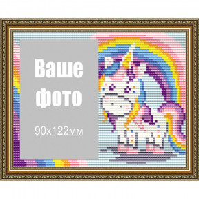 Единорожка ArtSolo Набор паспарту для фото АТ6303