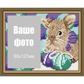 Кролик пасхальный ArtSolo Набор паспарту для фото АТ6305