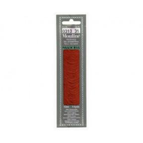 Мулине для вышивания Madeira хлопок 10 м. Цвет: 313
