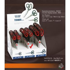 Ножницы Premax (Италия) 85579-2