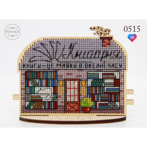 """Фрузелок Набор для вышивки крестом на деревянной основе """"книжный магазин"""" 0515"""