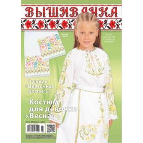Журнал Вышиванка №104(2) фото
